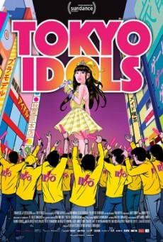 Tokyo Idols ( ไอดอล โตเกียว )