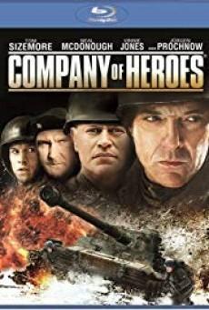 Company of Heroes ยุทธการโค่นแผนนาซี