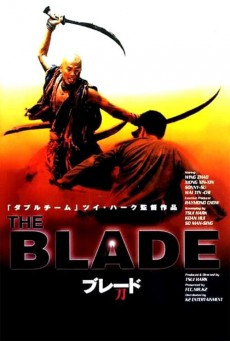 The Blade (1995) เดชไอ้ด้วน