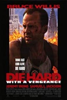 Die Hard with a Vengeance ดาย ฮาร์ด 3 แค้นได้ก็ตายยาก (1995)