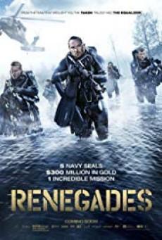 Renegades ทีมยุทธการล่าโคตรทองใต้สมุทร