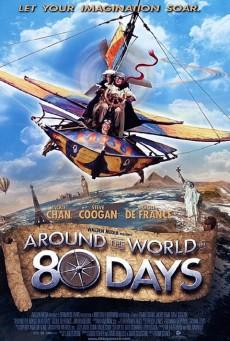 Around the World in 80 Days 80 วัน จารกรรมฟัดข้ามโลก