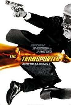 Transporter 1 เพชฌฆาต สัญชาติเทอร์โบ 1 2002