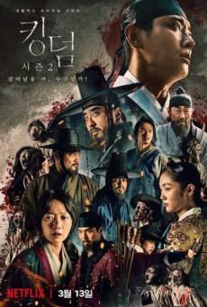 Kingdom Season 2 (2020)