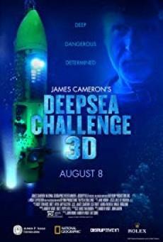 Deepsea challenge ดิ่งระทึก ลึกสุดโลก