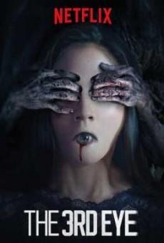 Mata Batin เปิดตาสาม สัมผัสสยอง