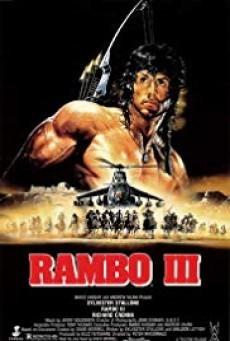 Rambo 3 ( แรมโบ้ นักรบเดนตาย 3 )