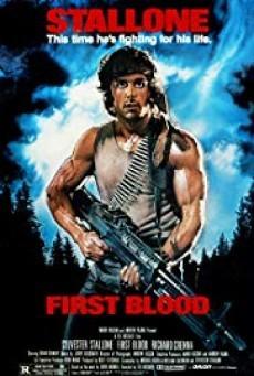Rambo First Blood 1982 ( แรมโบ้ 1 )
